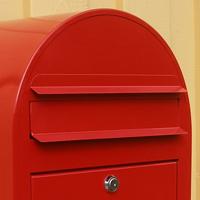 Bobi letter boxes maintenance